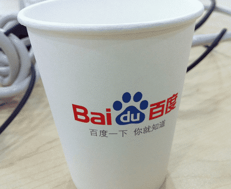 Baidu's Top Apps For Android: Battery Saver and Speed Booster
